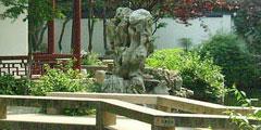 园林景观绿化工程